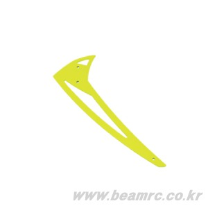Painted Tail Vertical Fin(Green) : SE(E4-9049)